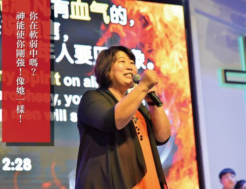 神使軟弱的變剛強──馬來西亞「卓越欣榮教會」郭珠玲牧師的意外人生!